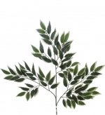 Variegated Smilax Spray Artificial Leaf
